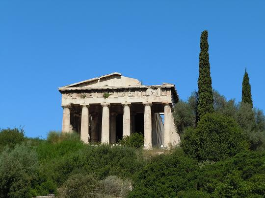 Ancient Agora 1