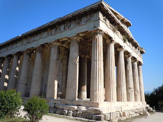 Ancient Agora 3